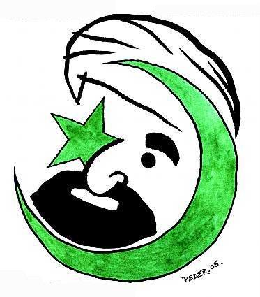 One of the Danish Muhammad cartoons